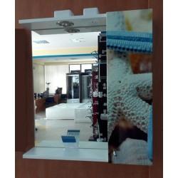 Oglinda cu dulap Blue Sea Star 65 cm