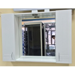 Oglinda cu dulap Clasic 85 cm