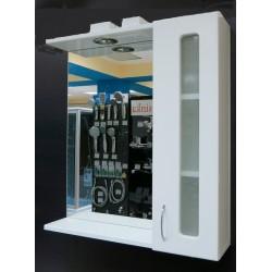 Oglinda cu dulap Clasic 55 cm cu usi de sticla