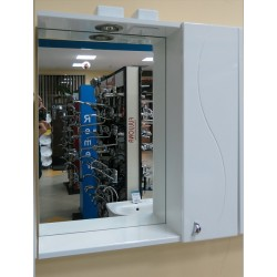 Oglinda cu dulap S-Line 55 cm