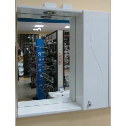 Oglinda cu dulap S-Line 65 cm