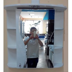 Oglinda cu dulap S-Line 75 cm
