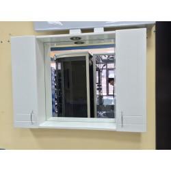 Oglinda cu dulap Clasic 100 cm