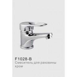 Vas urinal ECE 3271 45x71 cm